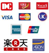 各種クレジットカードや電子マネー支払に対応