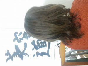 16-11-09-17-25-54-724_photo