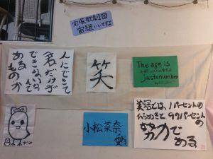 17-01-11-20-05-01-579_photo